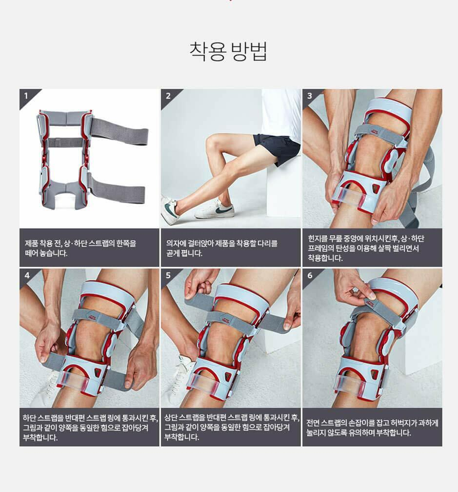 как выглядит Disk Dr. SP1000 A knee retractor Manual type orthopedic traction device фото