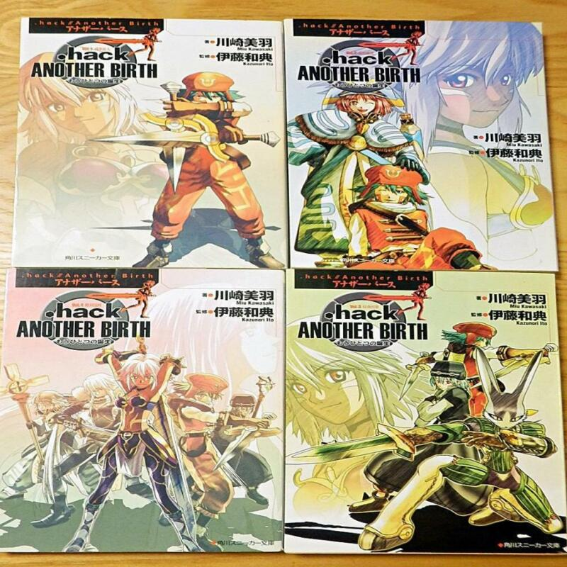 (Used) .hack // Another Birth novel # 1 ~ 4 Complete Set