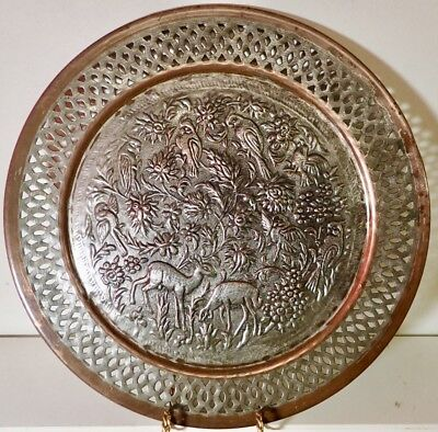 Antique Middle East Persian Bird Qualam Zani Tin Copper Art Tray Platter 15 1/2""
