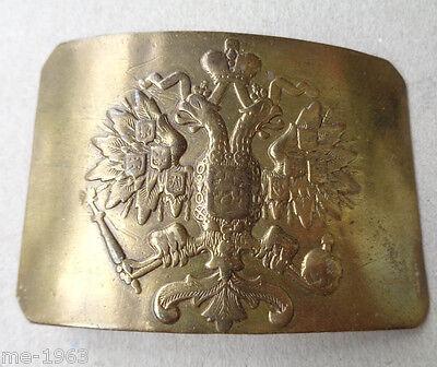 original  Koppelschloss Russland Zarenzeit um  1900 Infanterie II