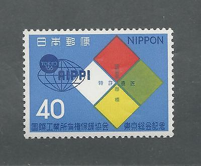 Japan   878 Mnh Protection Industrial Properties