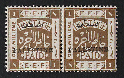 Palestine Jer I, 1m, Mispalaced Overprint Veriety, Pair of mint Stamps #a410c