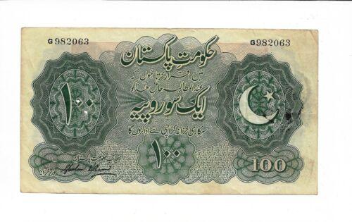 Pakistan p-7 , VF, 100 Rupees, 1948