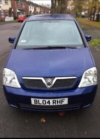 Vauxhall Meriva Enjoy 1.6 16v (LOW MILEAGE)
