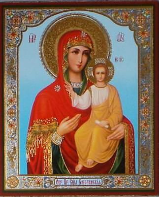 SMOLENSKAYA ORTHODOX ICON HOLY VIRGIN MARY JESUS RUSSIAN RUSSIA