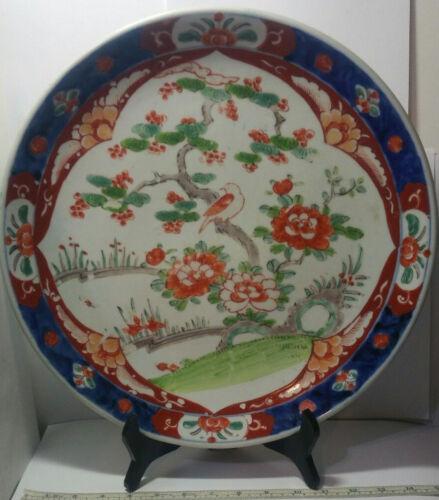"Huge Antique Japanese Floral Imari Painted Platter 14.9"" Diameter Weighs 69.85Oz"