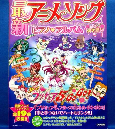 New Anime Song Piano Album - Pretty Cure../Japanese Music Piano Score Book