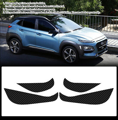 Carbon Door Cover Plank Scratch Protective Film Set For HYUNDAI 2018 Kona