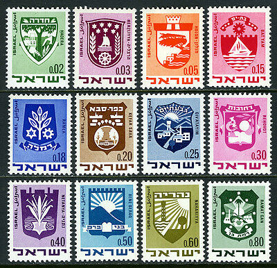 Israel 386-393, MNH. Coat of Arms, Town Emblems, 1969-1973