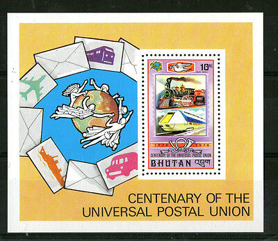 BHUTAN 1974 CENT OF UPU FEATURING LOCOMOTIVES COMMEMORATIVE MINIATURE SHEET MNH