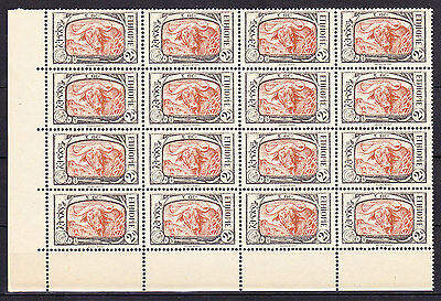 Ethiopia 1919 - UNISSUED SC# 130  MNH BLOCK OF 16  WATER BUFFALO CV $40 ++