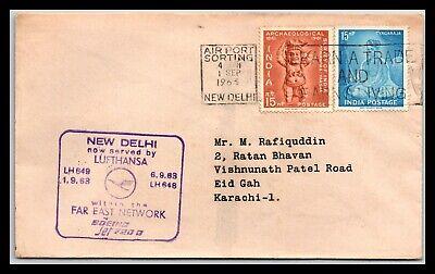 GP GOLDPATH: INDIA COVER 1963 _CV699_P24