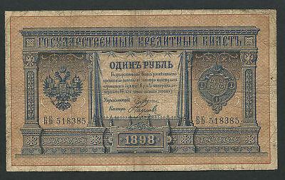 Russia 1 Rubles 1898, Pick: 1a, Series: 518385, PLESKE - NAUMOV, F+