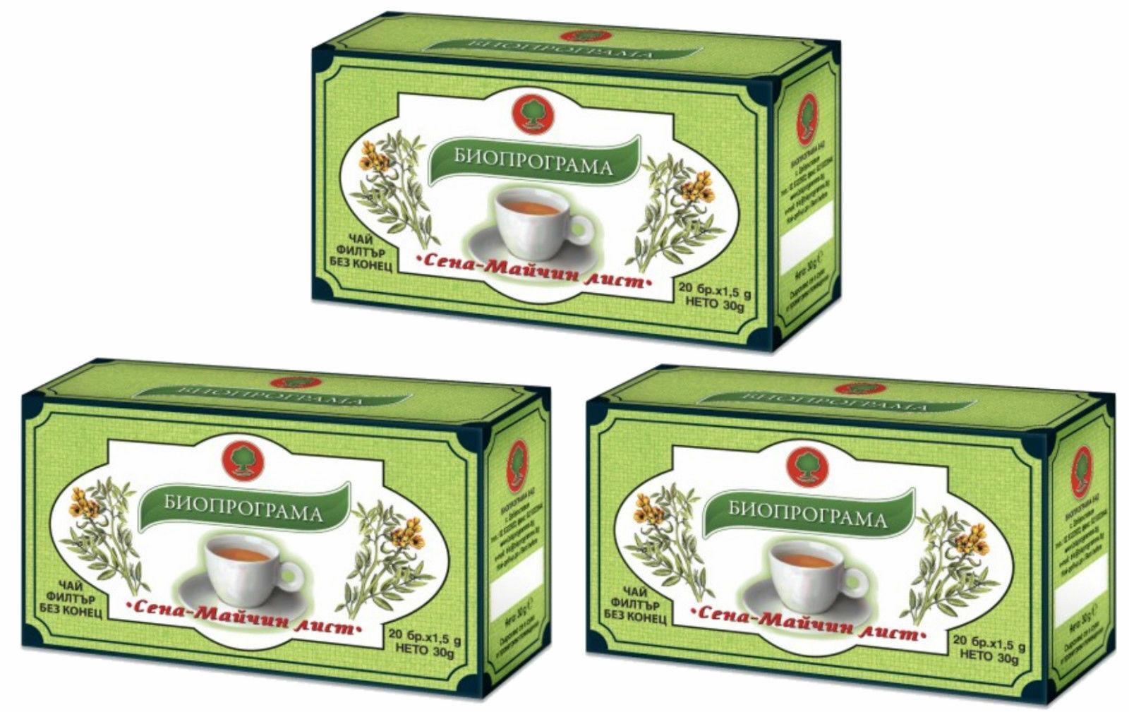 3 Schachtel SENNA TEE Darmreinigung Abführmittel Detox Gewichtsverlust 60 Beutel