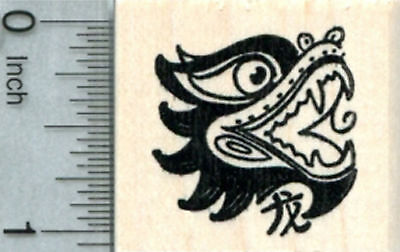 Year of the Dragon Rubber Stamp, Chinese New Year, Zodiac D32406 WM