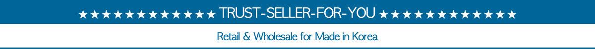 Trust-Seller-For-You