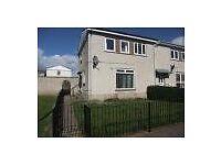 End terrace house - £99,500 - 3 bedrooms - neutral decor - plenty garden space, quiet area