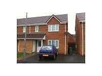 Lovely 3 bed end terraced house to let Tipton