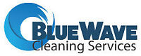Commercial Cleaning Position Available – Morning Shift