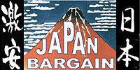 JAPAN_BARGAIN