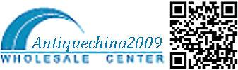 antiquechina2009