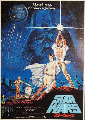 A New Hope 1977 George Lucas Star Wars Japanese Chirashi Mini Movie Poster B5