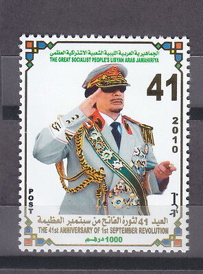 stamps LIBYA 2004 THE 41ST ANNIV, OF QADDAFI SEPTEMBER REVOLUTION MNH #18 */*