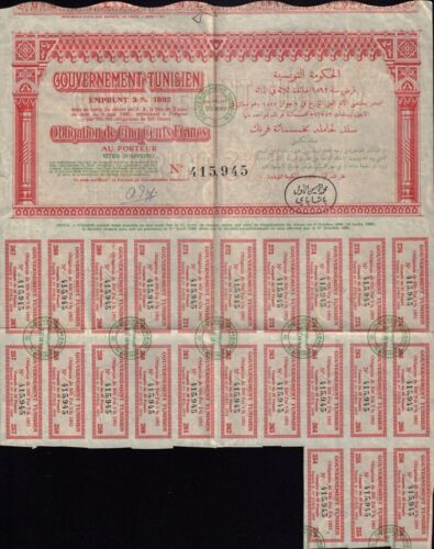 AFRICA TUNISIA : Gouvernement Tunisien 1892 Government Bond w coupons