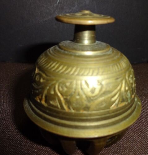 """Vintage Elephant Claw Bell Etched Brass Engraved Ornate Estate Find - 2.75"""" Tall"""