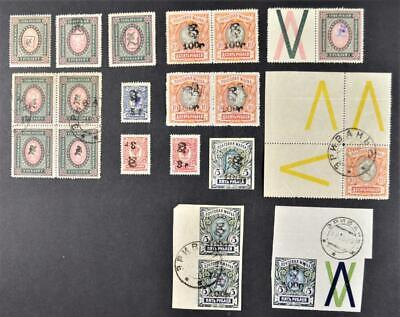 ARMENIA STAMPS OVERPRINTS + SOME VARIETIES MOST ARE EXPERTISED   (Y100)