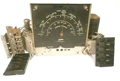 セカイモン   zenith console   high   100   eBay公認海外通販