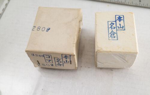 Koma Nagura Japanese Natural Whetstone 286g