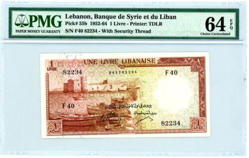 Lebanon … P-55b … 1 Livre … 1958 ... *Choice UNC*   PMG 64 EPQ.