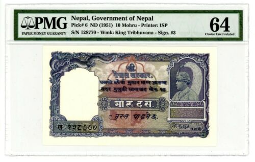 Nepal … P-6 … 10 Rupees … ND(1951) … CH *UNC* PMG 64.