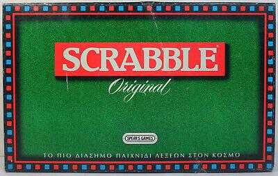 EL GRECO MB GREEK VTG 1991 SPEAR'S SCRABBLE ORIGINAL BOARD GAME MIB BOXED