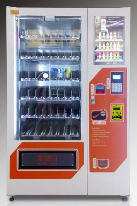 """refrigerated vending machine with elevator and 22"""" touch screen"""