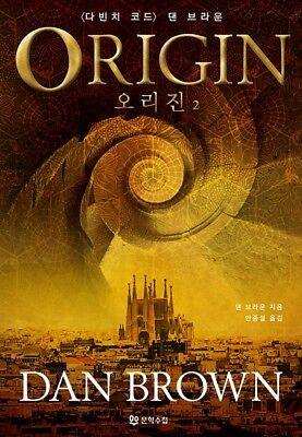 Origin 2   A Novel By Dan Brown   Korean     Paperback  2017  352 Pages