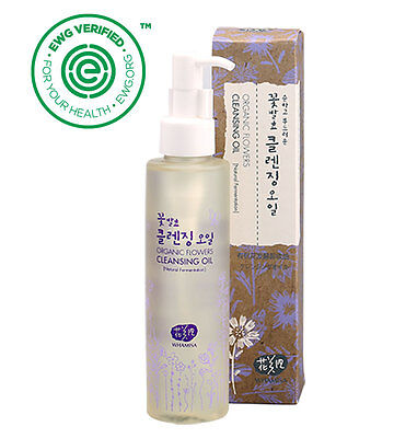 Whamisa Organic Flowers Cleansing Oil / 150ml - EWG Verified(tm)