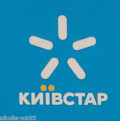 SIM- карты Kyivstar Ukraine Prepaid Sim