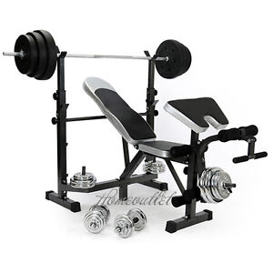 HOME MULTI GYM WEIGHT BENCH ARM LEG CURL EQUIPMENT FITNESS STRENGTH TRAINING VIP