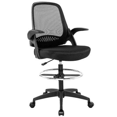 Ergonomic Mesh Drafting Chair with Lumbar Support Flip-Up Arms Tall Office Chair