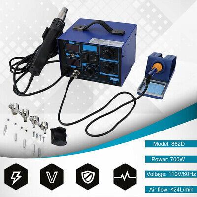 862d 2in1 Power Supply Smd Rework Station Soldering Hot Air Gun Welder 110v