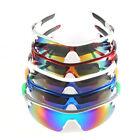 Fahrradbrille mit 100% UV-Schutz