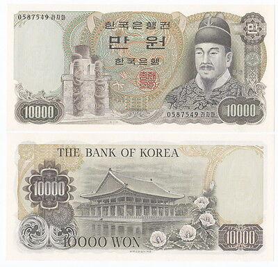 Korea South 2006 10000 Won Uncut Sheet of 2 GEM UNC  w// Original Folder