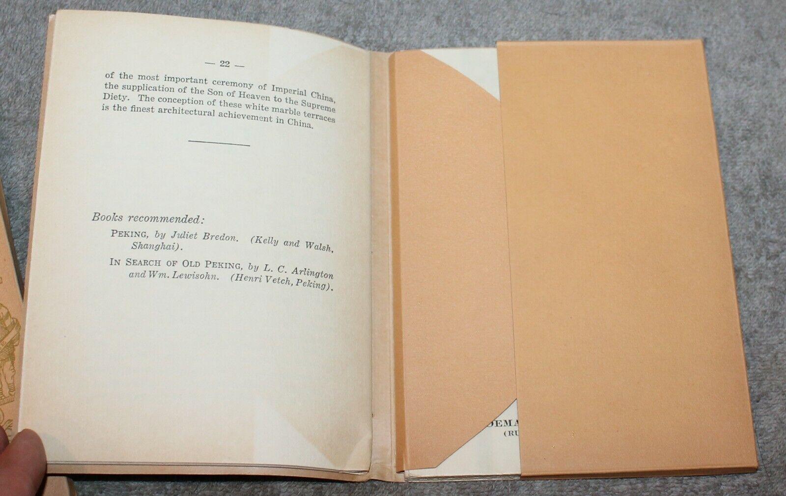 RARE 1936 MAP AND HISTORY OF PEIPING PEKING CHINA FRANK DORN AMAZING CONDITION