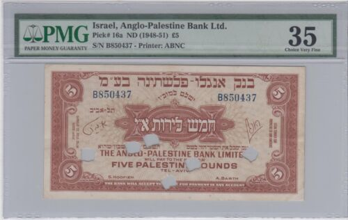 """ISRAEL  ANGLO PALESTINE 1948  ***  """"CANCELLED"""" ***  .P#16a  5 POUNDS PMG 35 RARE"""