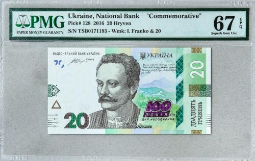 Ukraine Currency PMG Grade 20 Hryven National Bank Commemorative UNC 67 EPQ 2016