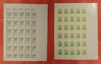 IMPERF PRINTERS PROOF 1999 HONDURAS EINSTEIN SHEET #C1058 * EX LEO MALZ