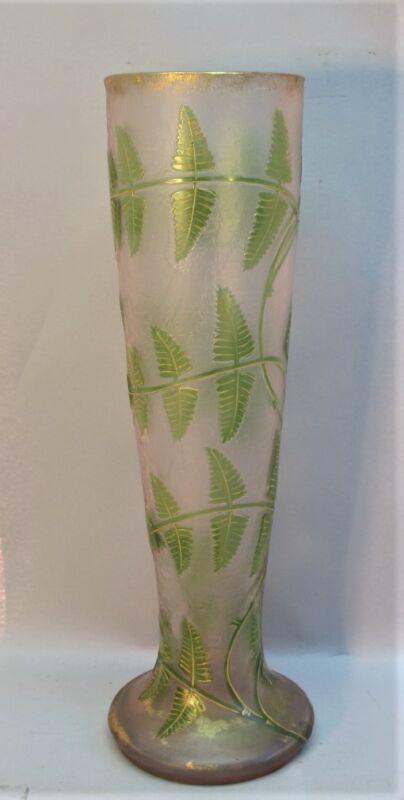 """Pink 16"""" MONT JOYE FRENCH Art Nouveau Cameo Glass Vase  FERNS  c. 1910  antique"""