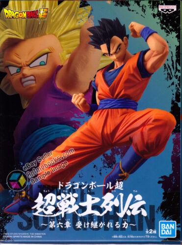 Dragon Ball Super Chosenshiretsuden Vol. 6 Ultimate Gohan Figure by Banpresto